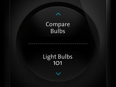 UL LightSmart Beta