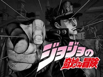 Namco Jojo's Bizarre Adventure
